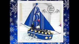 dIYПодарок мужчинеКОРАБЛЬ С КОНЬЯКОМ И КОФЕКорабль из конфет своими рукамиАнна Кохан
