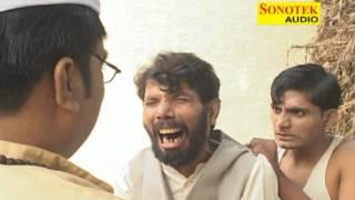 Haryanvi Comedy Natak - Rangeela Chacha Part 2