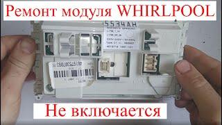 стиральная машина Whirlpool AWE 7515 ремонт