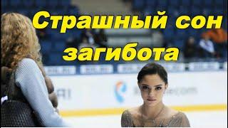 ЭТЕРИ ТУТБЕРИДЗЕ ЕВГЕНИЯ МЕДВЕДЕВА Let Me Love You Faded