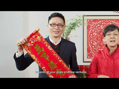 MGTO Welcoming the year of the ox! Chinese New Year 2021