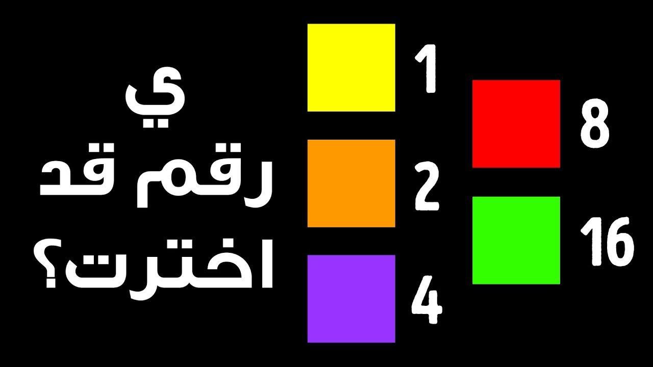 اختبار ألوان يستطيع قراءة عقلك