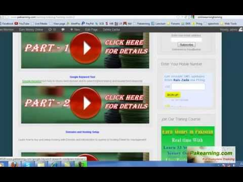 Introduction How Online Training Class will work