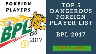 Top 5 Dangerous Foreign Players | BPL 2017