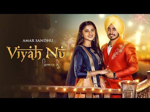 New Punjabi Songs 2017 | Amar Sandhu: Viyah Nu (Full Song) | Lil Daku | Latest Punjabi Songs 2017