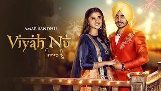 Download lagu New Punjabi Songs 2017 | Amar Sandhu: Viyah Nu (Full Song) | Lil Daku | Latest Punjabi Songs 2017