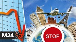Туризм в год Быка Куда и по каким ценам поехать отдыхать в 2021 году Москва 24
