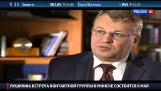 Последний бой Николая Кузнецова. Документальный фильм