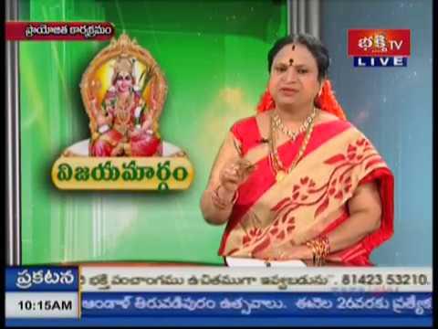 Vijayamargam 22 July 2017