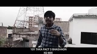 Brahmastra - Prince | Prod. Mtc Beatz (Official Video)