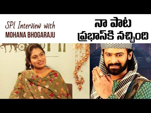 Singer Mohana Bhogaraju About Prabhas and Manohari song   Mohana Bhogaraju Interview   Friday Poster