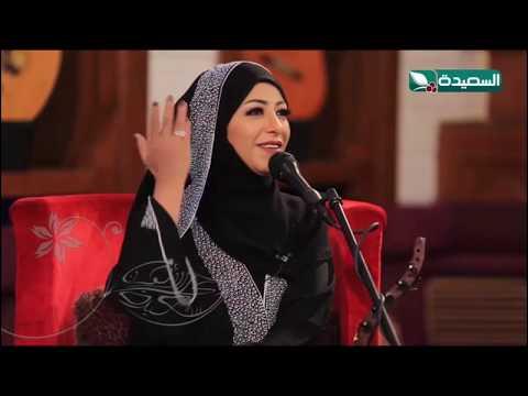 حسن مع الناس طبعك | جميلة سعد | بيت الفن | قناة السعيدة