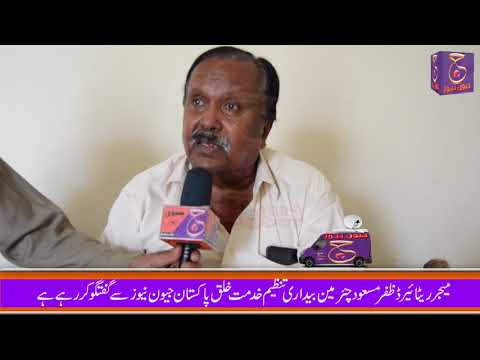 Majar(R) Zafar Masood chairman badri tanzeem pak