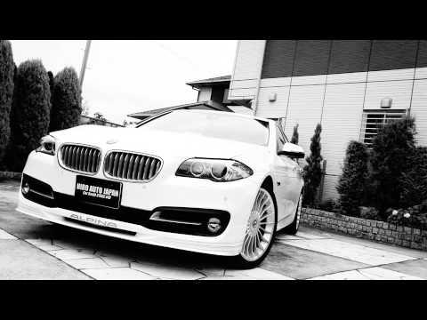 BMW bmwアルピナ b5ツーリング : jidousha.link