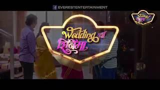 Wedding Cha Chinema