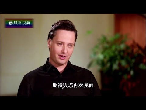 Interview with Vitas - Celebrity Face to Face (2016)