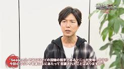 海外の反応 進撃の巨人3期 第13話 50 Shingeki No Kyojin S3 13 50