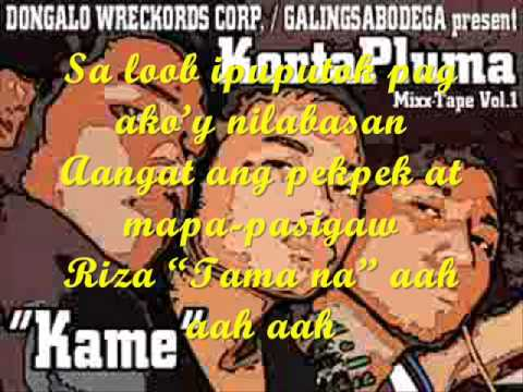 Virgin - Kortapluma Lyrics