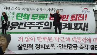 [집회연설] 성창경 KBS 공영노조위원장
