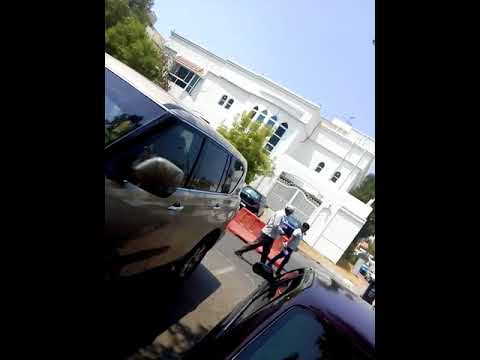 Abu Dhabi UAE embassy out of side public place comments