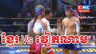 Kun Khmer, Viet Bunnoeurn (Cam) Vs Nguyễn Văn Thắng (Vietnam),CNC boxing,25 March 2018 | Fights Zone
