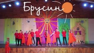 Женитьба Ивана - дуракА/ Лагерь