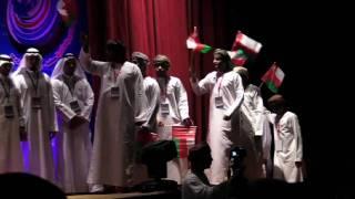 GCC 2011 - Muscat, Oman