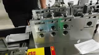덴탈 마스크기계 생산속도  업그레이드