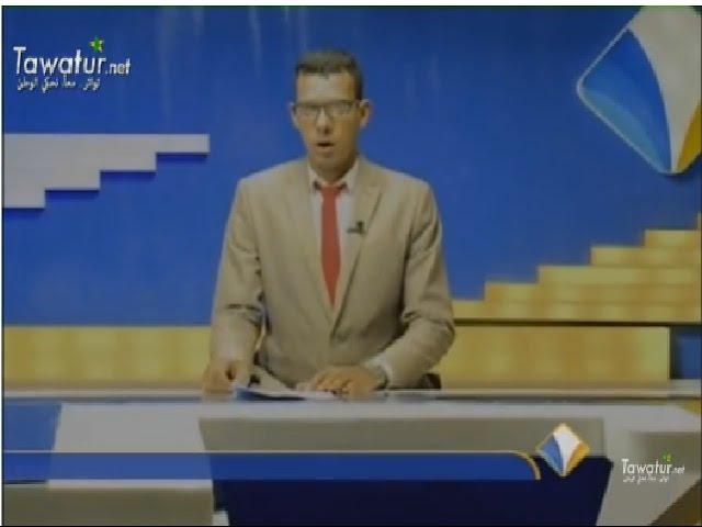 نشرة أخبار قناة المرابطون 02-11-2016-محمد ناجي
