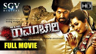 Mr & Mrs Ramachari - Kannada Full HD Movie New 2018 | Kannada New Movies | Yash, Radhika Pandith streaming