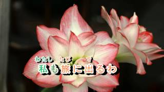 01-055  心のこり***  國語:天涯芳草  台語:為什麼我愛你   金嗓  40163