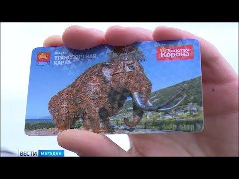 Оплата в маршрутках по разной цене незаконна, считает Роспотребнадзор