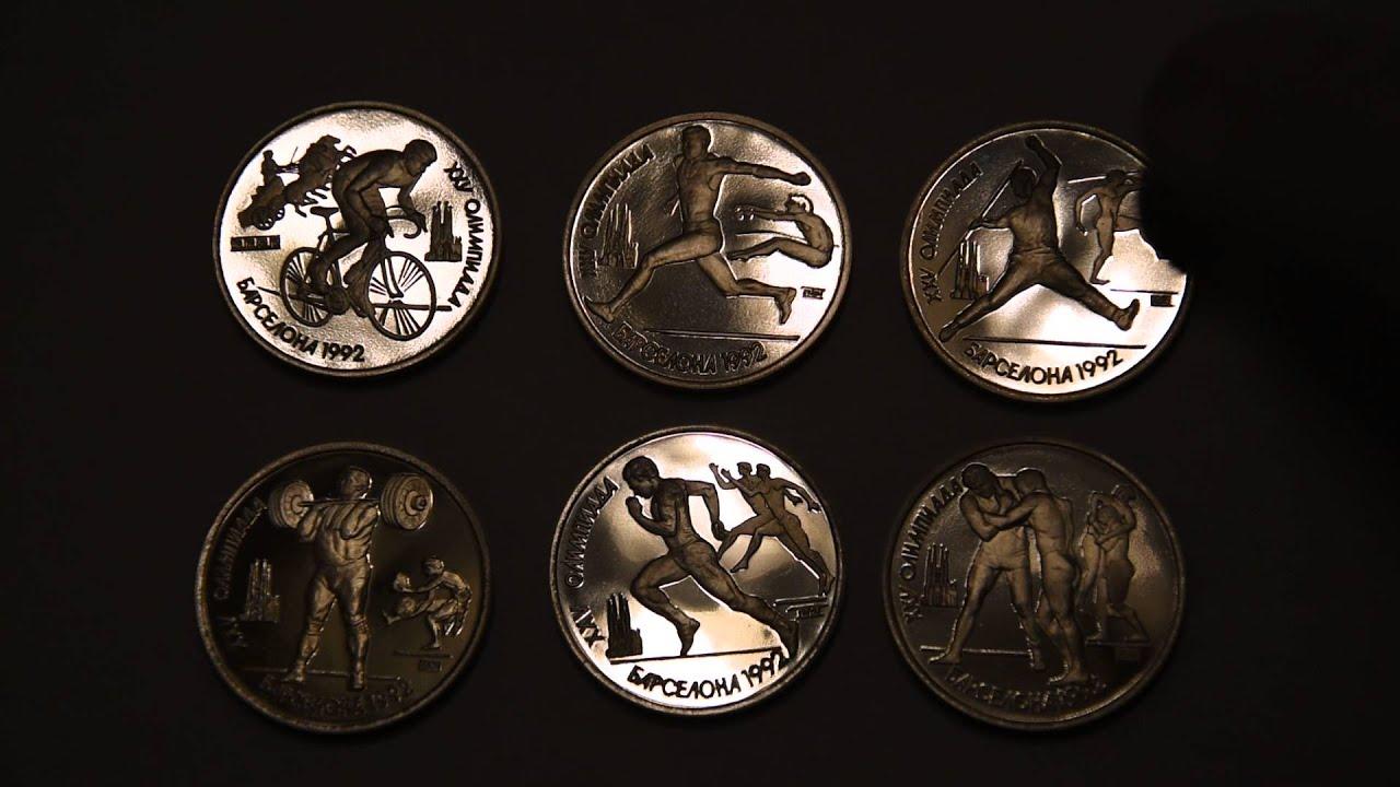 фото гурта монет олимпиада в барселоне была