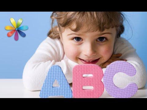 Как правильно учить ребенка говорить