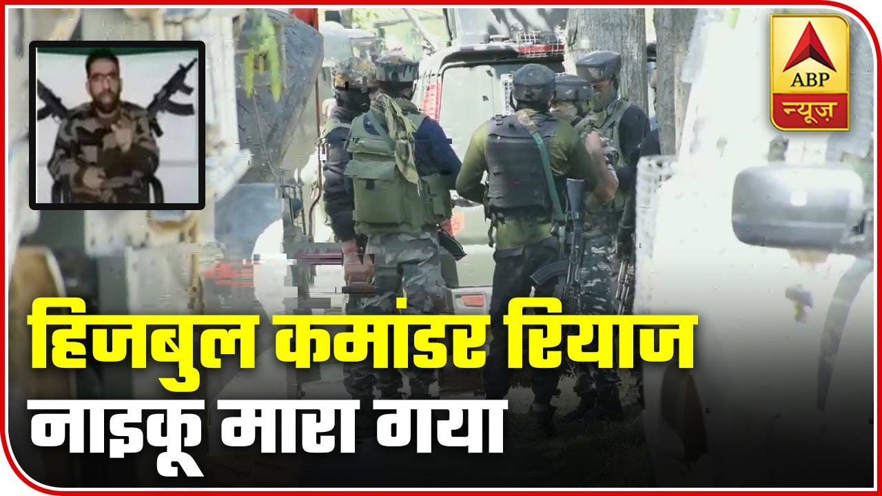 Top Militant Riyaz Naikoo, Associate Killed | Samvidhan Ki Shapath | ABP News
