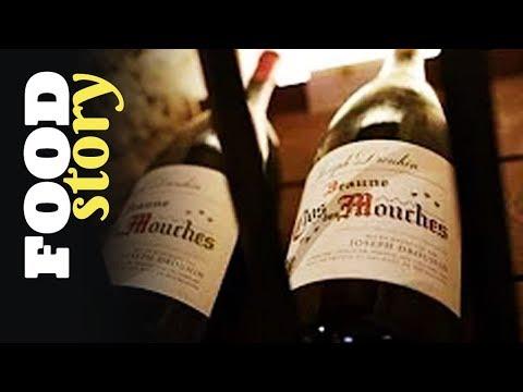 La Route des Vins - Bourgogne