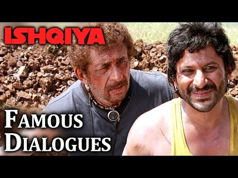 Famous Dialogue From Ishqiya - Naseeruddin...
