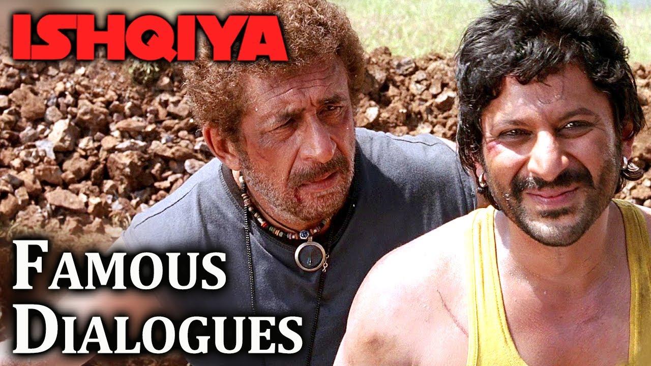 Download Famous Dialogue From Ishqiya - Naseeruddin Shah | Arshad Warsi | Vidya Balan