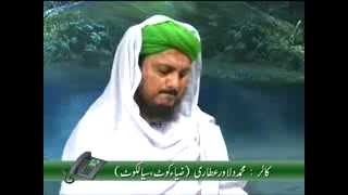 Khwab Main Safaid Bail (White bull) dekhne ki Tabeer