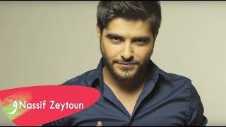 Nassif Zeytoun - Mani Zaalan (Audio) / ناصيف زيتون - ماني زعلان