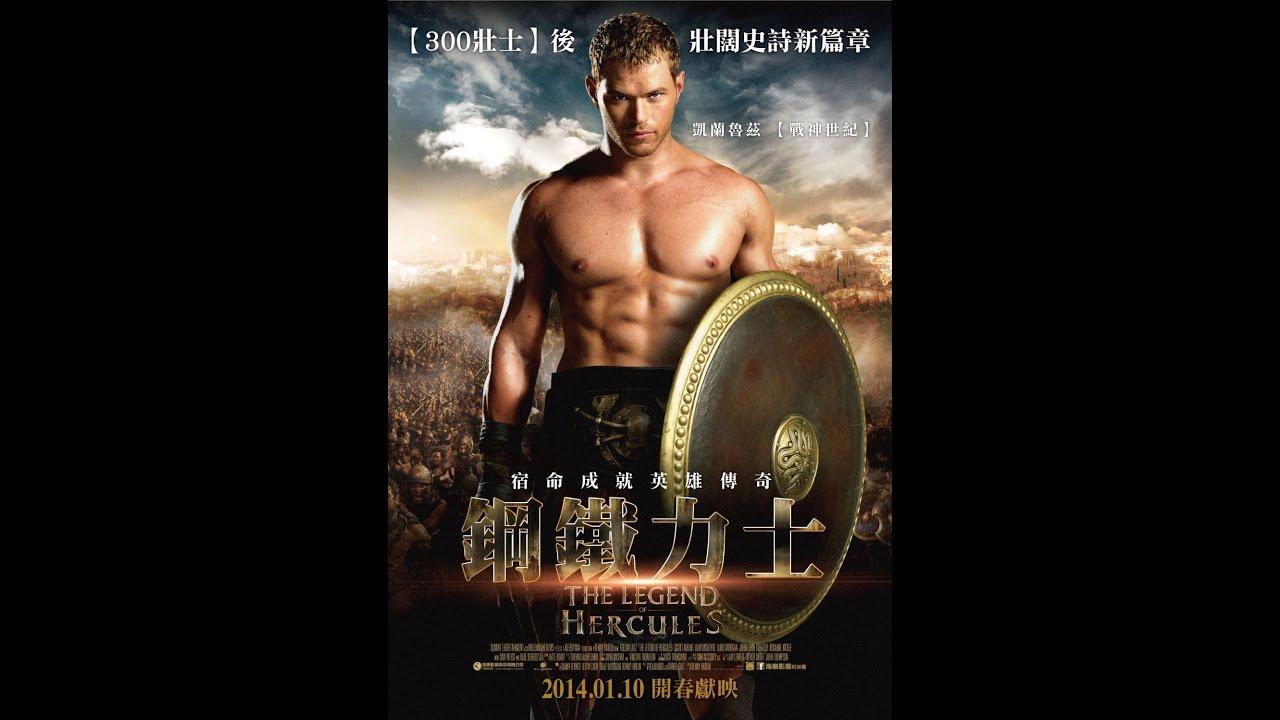 Геракл смотреть онлайн полный фильм