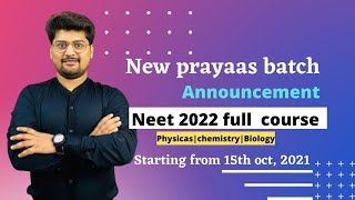 🔥Important Announcement for NEET2022 Aspirants|Amazing news for all Super serious NEET2022 students