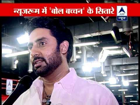Star cast of 'Bol Bachchan' at ABP newsroom