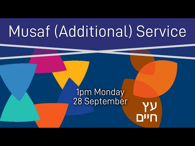 A Yom Kippur Musaf (Additional) Service with a difference