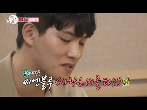 【TVPP】Jonghyun(CNBLUE) - The song what Jonghyun made, 종현- 종현이 부르는 자작곡 @Wegotmarried