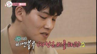 Download Video 【TVPP】Jonghyun(CNBLUE) - The song what Jonghyun made, 종현- 종현이 부르는 자작곡 @Wegotmarried MP3 3GP MP4