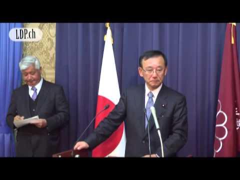 谷垣禎一幹事長(2014.11.17)