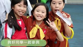 Publication Date: 2019-10-21 | Video Title: 浸聯會步行籌款宣傳片