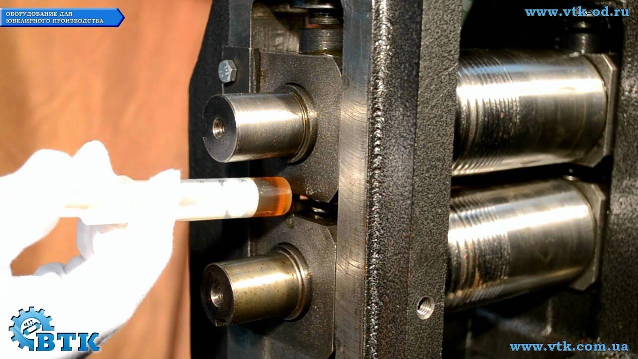 Как сделать вальцы для гусиной лапки