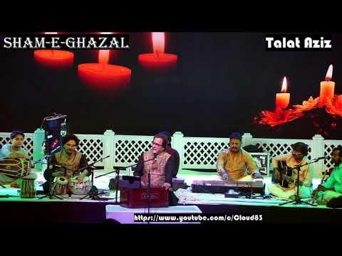 Shabnam Ke Ansoo Phool Par | Shaam-E-Ghazal | Talat Aziz from YouTube · Duration:  6 minutes 24 seconds